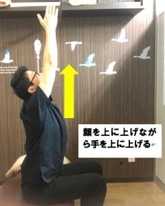 二の腕が痩せる体操11