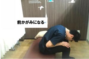 二の腕が痩せる体操5