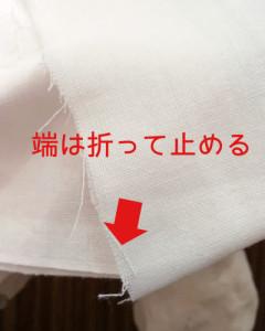 埼玉県 さいたま市 浦和 県庁通り整体院 ダイエット 産後骨盤 さらし10
