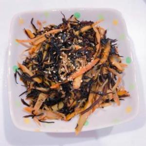 埼玉県 さいたま市 浦和 県庁通り整体院 ダイエット レシピ ごぼうとひじきの健康常備菜 3